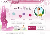 韩国美女健康运动网页模板PSD