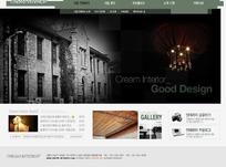 韩国设计公司网页模板PSD