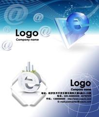 互联网企业名片设计PSD素材