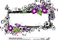 牵牛花装饰长方形边框