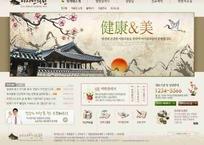 手绘水墨桃花庙宇山峰太阳企业网站模板