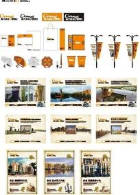 简约房地产VI设计矢量模板