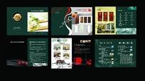 墨绿简洁家居装饰产品宣传画册模板