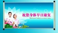 医护服务温馨祝福语宣传招贴设计模版