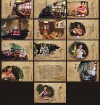 中国风茶叶与茶文化介绍画册模板