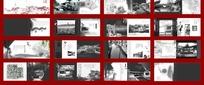 中国水墨风黑白景区介绍画册模板