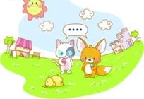 吃冰激凌的小猫和狐狸