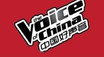 中国好声音矢量标志logo