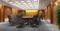 会议室空间MAX模型文件