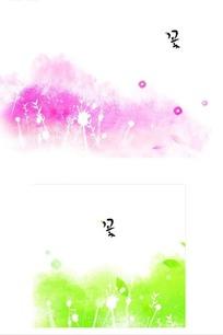 彩色水墨喷溅效果背景底纹