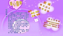 手绘彩虹心形花朵班级简介展板