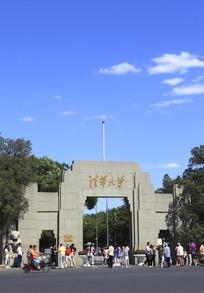 蓝天白云下清华大学校门