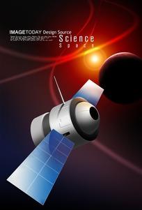 带炫丽背景的宇宙卫星 PSD素材