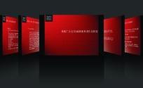 黑弧广告公司AE的基本动作文档设计