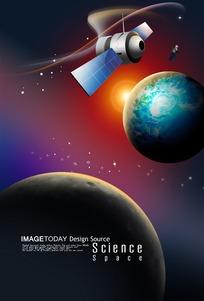炫丽的太空中卫星环绕地球的PSD素材
