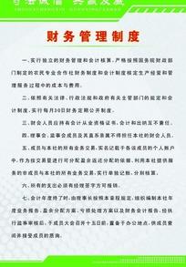 六角蜂巢底纹青绿文书背景