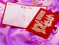 印着龙凤图案的红色结婚证书