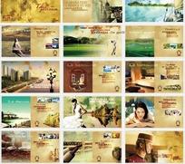房地产宣传画册设计模板