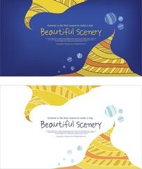 蓝白两种秋系列旅行卡片设计