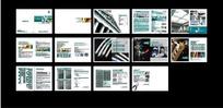 清新淡雅的企业宣传册28页宣传册设计