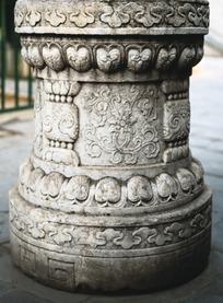 石柱础上的回纹/缠枝花卉纹/云纹/莲瓣纹