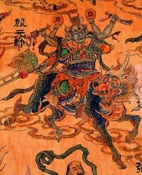 中国年画 骑着神兽的三头六臂的神仙下载 1005039