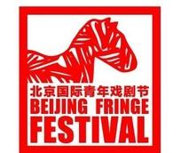 青戏印章logo