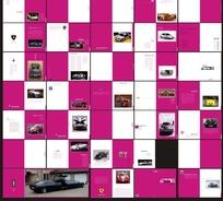 淡红亮丽的汽车宣传册设计