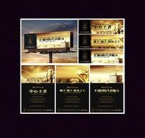 金碧辉煌的房地产广告效果图