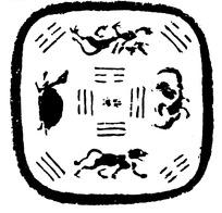 青龙白虎朱雀玄武四象图 AI素材