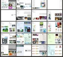 简约风格企业宣传册画册PSD分层模板