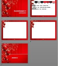 圣诞节红色背景ppt模板