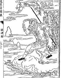 西游记人物-孙悟空