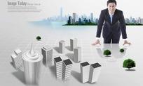 职业男性和城市模型