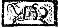白蛇缠绕玄武图腾