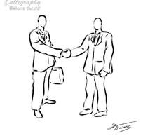 握手的男人