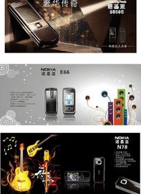 三款诺基亚手机宣传海报设计模板