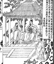 古代人物白描图谱-亭子里的皇帝