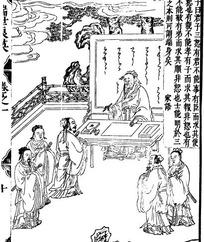 古代书籍人物白描插画-写毛笔字的人物和树木云纹