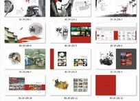 一套中国水墨风构成的画册设计
