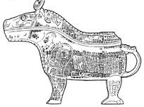 中国牛形青铜器花纹