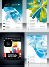 创意科技画册封面设计矢量素材