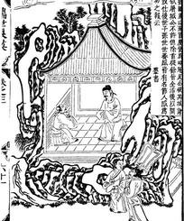 古代人物白描插画-亭子里的人物和湖石