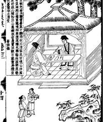 古书人物白描插画-亭子下坐着的男子和外面的人物