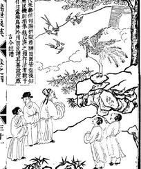 古书人物白描插画-许多人物和凤凰