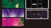 金泰纺织企业宣传画册