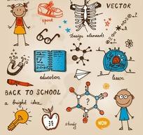 卡通儿童插画矢量素材