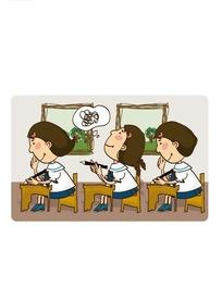 课堂上思考问题的小朋友