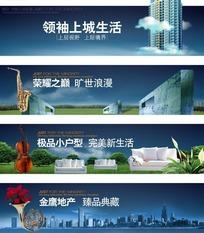 4款房地产横幅广告设计模版CDR