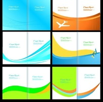 大气公司画册封面设计